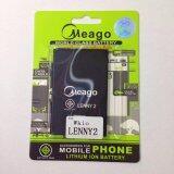 ซื้อ Meago Battery For Wiko Lenny2 Meago ออนไลน์