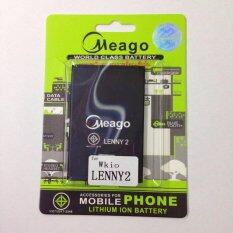 ราคา Meago Battery For Wiko Lenny2 ออนไลน์ กรุงเทพมหานคร