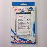 ขาย ซื้อ Meago Batteryแบตเตอรี่ Htc One M7