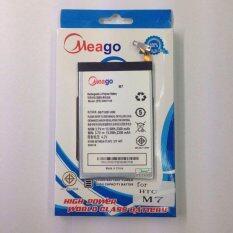 โปรโมชั่น Meago Batteryแบตเตอรี่ Htc One M7 ถูก