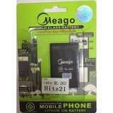 ส่วนลด Meago Battery I Mobile Bl 262 Hitz21 Meago