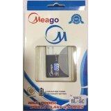 ราคา Meago Battery แบตเตอรี่ Nokia Bl 5C เป็นต้นฉบับ