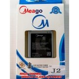 ขาย ซื้อ ออนไลน์ Meago แบตเตอรี่ Battery Samsung Galaxy J2
