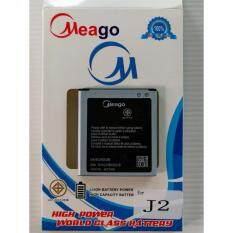 ขาย Meago แบตเตอรี่ Battery Samsung Galaxy J2 ออนไลน์ กรุงเทพมหานคร