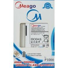 ราคา Meago แบตเตอรี่ซัมซุง Battery Samsung Galaxy Tab P1000