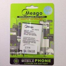 ราคา ราคาถูกที่สุด Meago Batteryแบตเตอรี่ Zte S1 A410