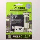 ขาย Meago Batteryแบตเตอรี่ Zte V765 กรุงเทพมหานคร
