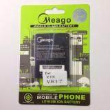 ซื้อ Meago Batteryแบตเตอรี่ Zte V817 กรุงเทพมหานคร