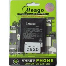 ซื้อ Meago Phone Battery For Acer Z520
