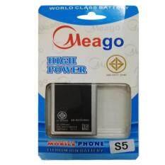 ราคา แบตเตอรี่มือถือ Meago รุ่น Samsung Galaxy S5 G900F I9600 Battery 3 85V 2800Mah Meago