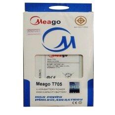Meago แบตเตอร์รี่ Samsung Galaxy Tab S 8.4 - T705   ยี่ห้อ Meago