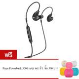 โปรโมชั่น Mee Audio หูฟังบลูธูทสปอร์ตอินเอียร์ Hi Def รุ่น X7 Plus Black ประกันศูนย์ไทย ใน ไทย