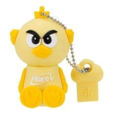 ซื้อ Meedy Flash Drive 8Gb Memory Usb 2 แฟลชไดร์ฟ Cartoon Biddy Yellow ออนไลน์ ไทย