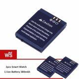 ราคา Mega 3 7V 380Mah Rechargeable Polymer Li Ion Smart Watch Battery Replacement แบตเตอรี่ For Smartwatch Dz09 A1 W8 รุ่น Mg0034 ซื้อ 1 แถม 2 ถูก