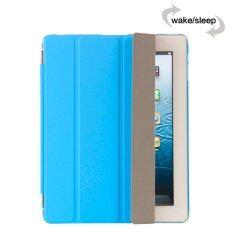 MEGA Luxury PU Leather Ultra Slim Smart Magnetic Wake/Sleep Flip Pad Cover + Translucent Protect Case for Apple iPad 2/3/4 MG0041 (Blue)
