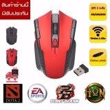 ขาย Mega 2 4 กิกะเฮิรตซ์มินิแบบพกพาไร้สายออปติคอลเมาส์สำหรับเล่นเกมส์หนูสำหรับพีซีโน้ตบุ๊ค Professional Usb Wireless Optical Gaming Mouse 2 4Ghz 6D 2000Dpi With Dpi Bottom Mg0061 Red Mega เป็นต้นฉบับ