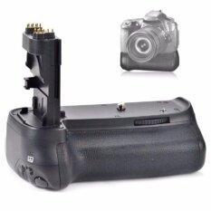 Meike Battery Grip for Canon EOS MK-70D/80D