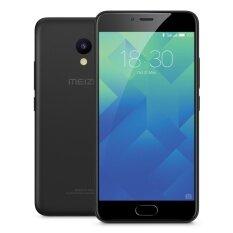 Meizu M5 (2/16GB) [[ รับประกันศูนย์ไทย 1 ปีเต็ม!! ]]