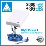 ราคา Melon N4000 2000Mw 150Mbps 36Dbi Usb Wifi Adaptor ตัวรับสัญญาไวไฟ แรงสุดๆ ไกลสุดๆ เสถียร สุดๆ เป็นต้นฉบับ