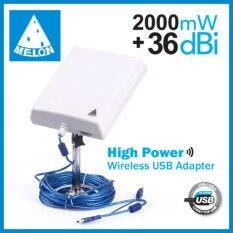 Melon N4000 2000Mw 150Mbps 36Dbi Usb Wifi Adaptor ตัวรับสัญญาไวไฟ แรงสุดๆ ไกลสุดๆ เสถียร สุดๆ เป็นต้นฉบับ