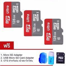ขาย Memory Card 128Gb Micro Sd Card Class 10 Fast Speed 3ชุด แถมฟรี ของแถม 3 ชิ้น ถูก