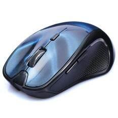 ราคา ราคาถูกที่สุด Memteq เมาส์ไร้สาย อุุปกรณ์เสริมสำหรับคอมพิวเตอร์