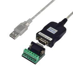 Mengs® Usb 2.0 To Rs232/ Rs485 / Rs422 Db9/m Serial Port Device Converter With 1m Adapter Cable.