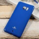 ราคา Mercury Goospery Jelly Glitter Powder Tpu Mobile Casing Case For Htc U Ultra Blue Intl Mercury