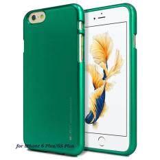 Mercury I Jelly Premium Tpu ของแท้ สำหรับ Iphone 6 Plus 6S Plus สีเขียว Green Green ใหม่ล่าสุด
