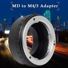 Metal Adapter For Minolta Md Mc Lens To Micro M4 3 Gf1 Gf2 Gh2 Gf2 Gh3 G3 ถูก