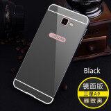 ขาย Metal Frame Mirror Back Cover Case For Samsung Galaxy A9 Pro Black Intl Black จีน ถูก