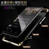 ซื้อ Metal Frame Shock Hard Pc Back Cover Phone Case For Huawei Mate 10 Pro Intl