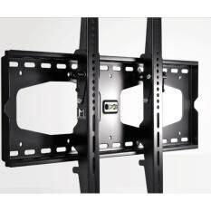 ราคา Metalnic ชุดขาแขวน ทีวี ขนาด 42 65 นิ้ว Metalnic ออนไลน์