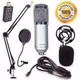 Mg Bm 800 Premium Condensor Microphone ไมค์โครโฟนอัดเสียง ไมค์อัดเสียง Set 7 1 Sound Card Usb ใน กรุงเทพมหานคร