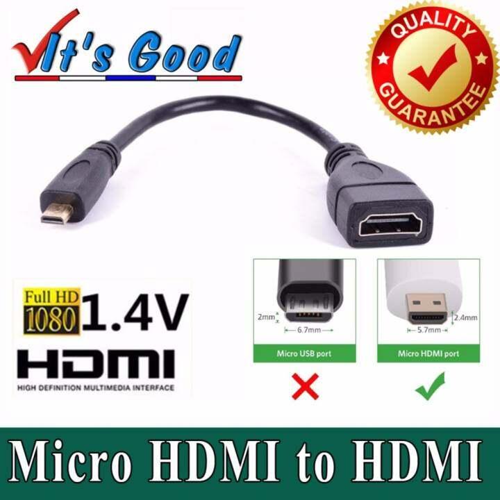 รีวิว สายแปลง Micro HDMI Type D ไปเป็น HDMI Type A (ตัวเมีย)สายยาว 16CM (Micro HDMI Male to HDMI D type Female Adapter Cable Convertor 1080P)