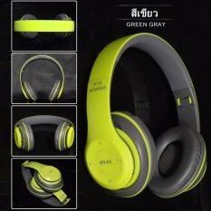 ราคา หูฟังบลูทูธ ไร้สาย ใส่micro Sd Wireless Bluetooth Headphone Stereo รุ่น P15 ใหม่
