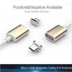 ขาย หัวชาร์จเเละตัวเชื่อมต่อแบบแม่เหล็กแบบ Micro Usb สำหรับ Android ถูก