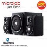 ซื้อ Microlab 9Bt ลำโพงบลูทูธคุณภาพ 2 1Ch Wireless Bluetooth 4 ใหม่