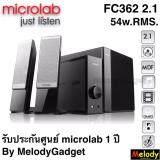 ซื้อ Microlab Fc362 Speaker 2 1 Black 54W Rms รับประกันศูนย์ Microlab 1 ปี By Melodygadget ออนไลน์ ถูก