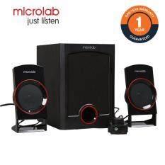 ขาย ซื้อ Microlab M 111 ลำโพงคุณภาพ 2 1 Ch 12Watt Rms