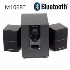โปรโมชั่น Microlab M106Bt ลำโพงบลูทูธคุณภาพ Wireless Bluetooth 4 Microlab