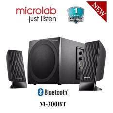 Microlab M300 BT Bluetooth Speaker 2.1 ch ลำโพงบลูทูธ 2.1 สินค้าใหม่จาก Microlab รับประกันศูนย์ 1 ปี