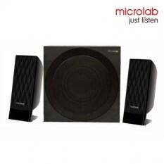 ราคา Microlab M300U I Smart 2 1 Black
