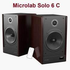 Microlab Solo 6 C Stereo System Speaker ลำโพง รุ่น Solo 6C รับประกันศูนย์ 1 ปี