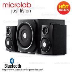 ขาย Microlab Tmn 9Bt ลำโพงบลูทูธคุณภาพ 2 1Ch รองรับ Bluetooth 4 Sd Card Usb ราคาถูกที่สุด
