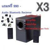 ราคา Microlab X3 2 1Ch ลำโพง ริมแดง สำหรับคอมพิวเตอร์และเครื่องเสียงอื่นๆ แถมฟรี Audio Bluetooth Receiver มูลค่า 990 บาท