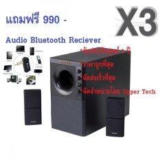 Microlab x3 2.1ch ลำโพง ริมแดง สำหรับคอมพิวเตอร์และเครื่องเสียงอื่นๆ แถมฟรี Audio Bluetooth Receiver มูลค่า 990 บาท