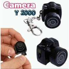 กล้องจิ๋วขนาดเล็ก กล้องแอบถ่ายวีดีโอ กล้องสายลับ บันทึกผ่าน Micro SD cardMini DV Camera Y2000