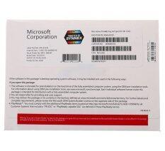 ส่วนลด Microsoft Windows 10 Home 64Bit Kw9 00139 Unbranded Generic ไทย