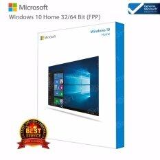 ขาย Microsoft Windows 10 Home Kw9 00478 32 64 Bit Eng Intl Usb Fpp ลำปาง ถูก